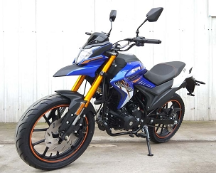 New Bashan Extreme 250 -47 Motorcycle - Inverted Shocks, Counter Balanced Engine  *Shipping Not Included