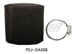 AIR FILTER 42mm (AF-7) (FDJ-DA008)